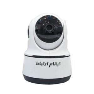 دوربین بیسیم Z210