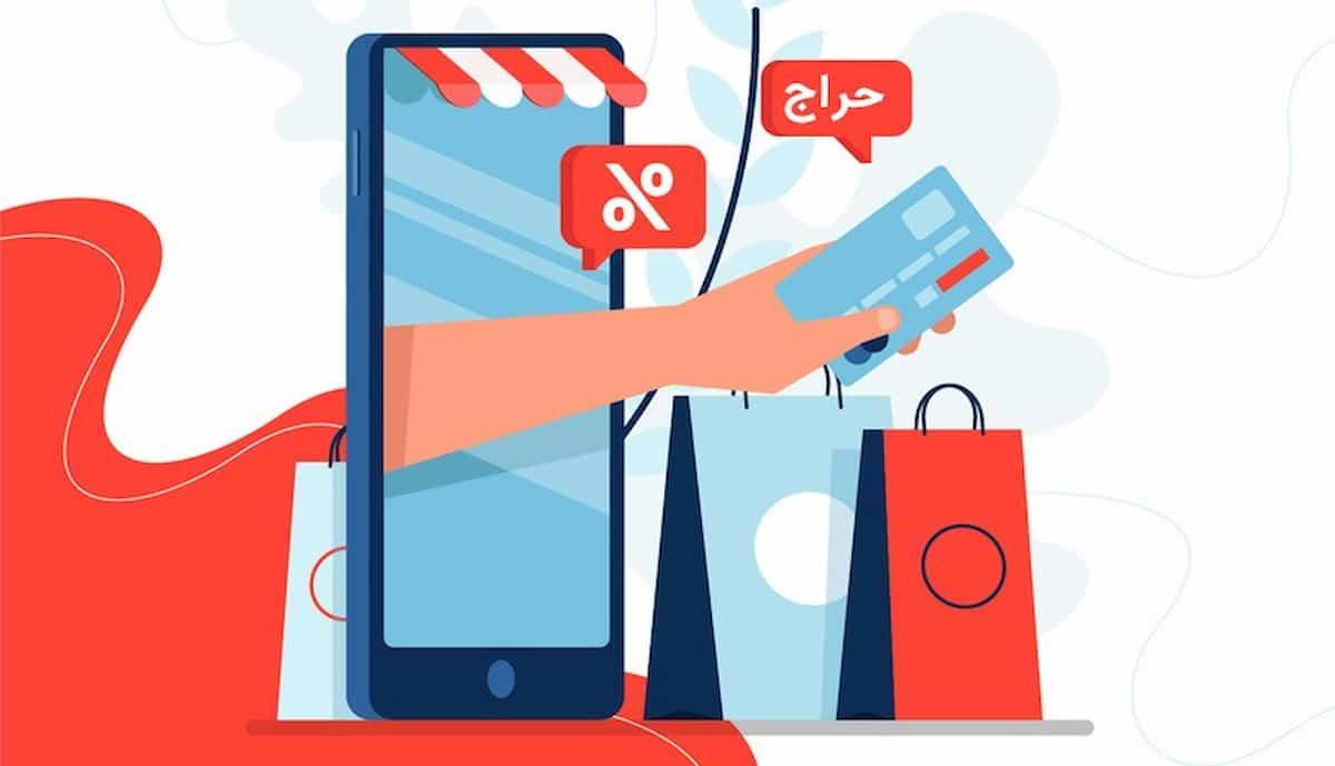 سه اصل مهم تخفیف دادن به مشتری