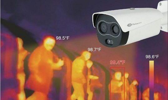 آشنایی با دوربین های حرارتی